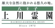 Kamikawa_1502273